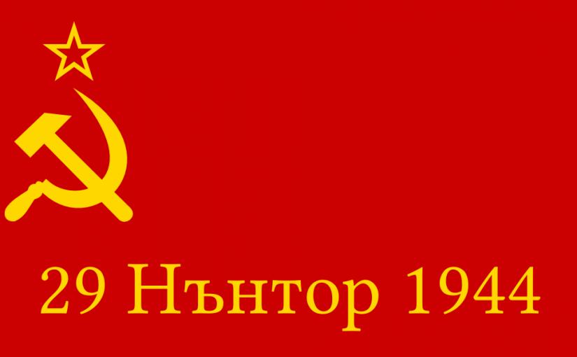 Për lirinë e Shqipërisë