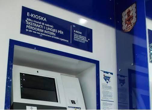 Çfarë domethanie ka në gjuhën shqipe fjala 'e-kioska'?
