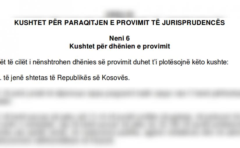 Kosova diskriminon shqiptarët